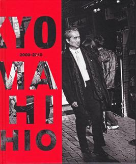 pub_tokyo2009-2010_web.jpg